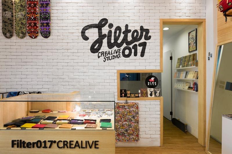 Filter017 espaço criativo
